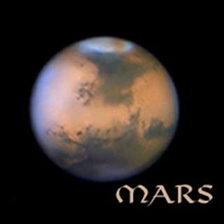an image of the planet Mars